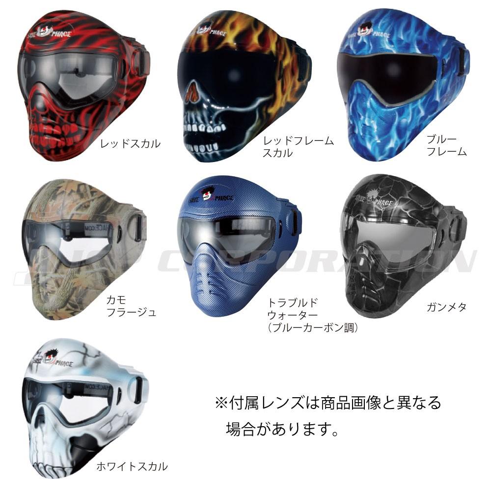 マスク スポーツ フェイス